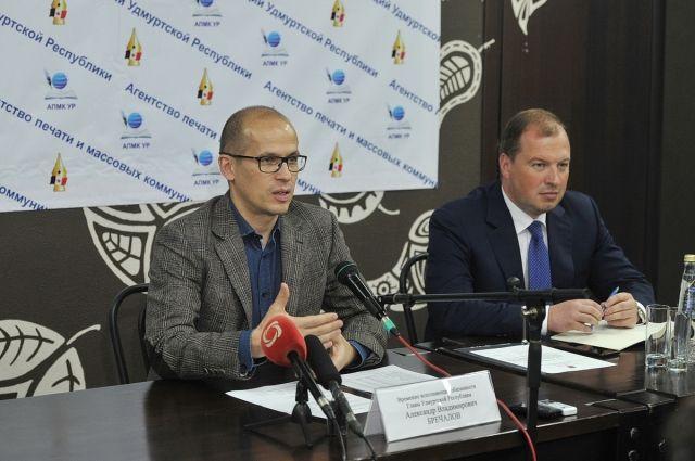Александр Бречалов ответил на множество вопросов представителей СМИ.