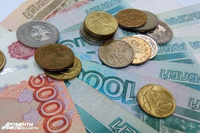 На директора фирмы Калининграда завели дело из-за невыплаты зарплат.