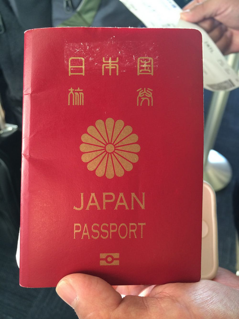 Паспорт гражданина Японии.