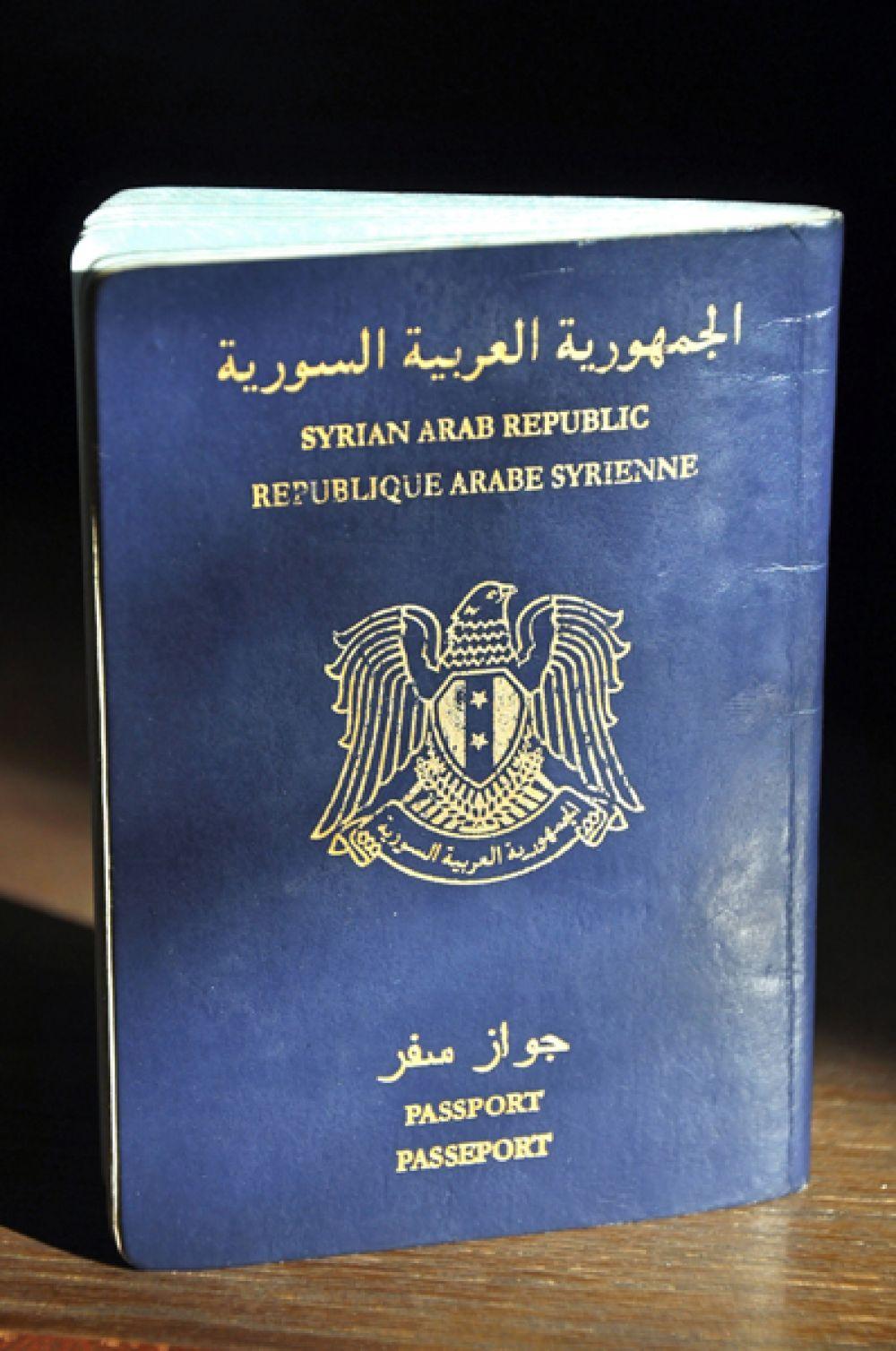Сирийский паспорт.