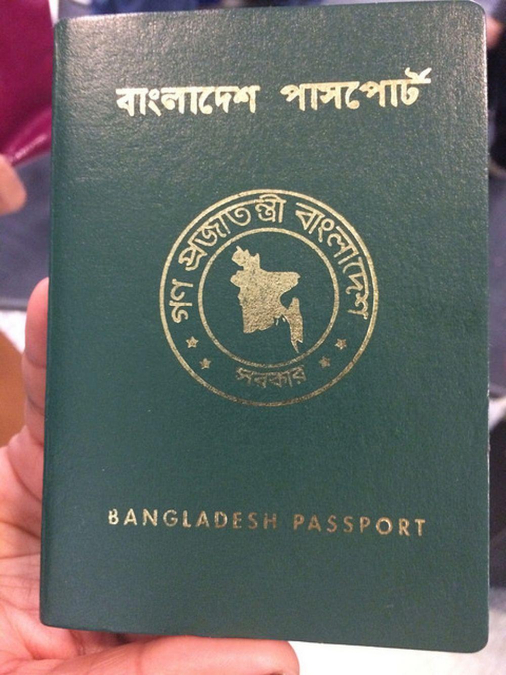 Паспорт Бангладеш.