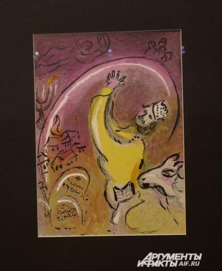 В изображении сюжетов из Библии Шагал находил отдушину и вдохновение. На этой литографии - библейский царь Соломон, который заслужил прощение Бога