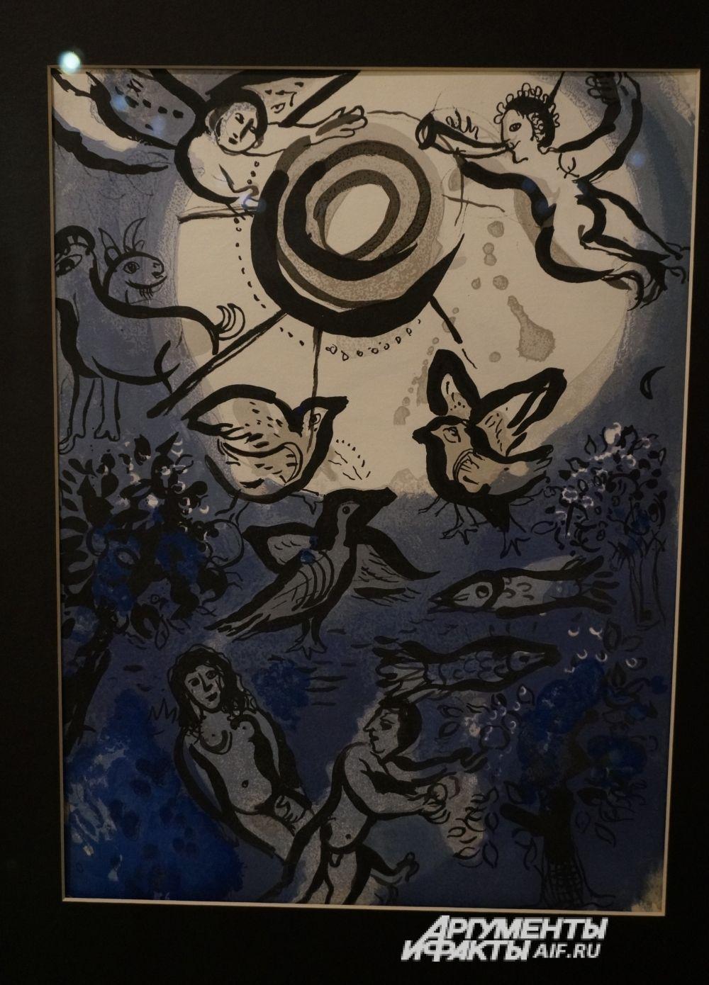 Выставку открывает сюжет из Ветхого Завета  - сотворение мира.