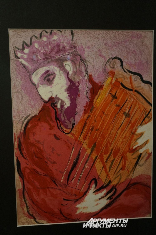 Кроме библейских сюжетов, Шагал изобразил и героев Ветхого Завета. На этой литографии - царь Давид, который играет на арфе.
