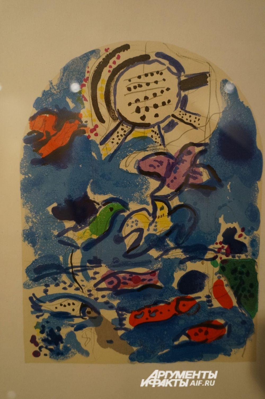 Витражи по эскизам Марка Шагала есть и в иерусалимском госпитале, и в парламенте Израиля, и даже католических соборах Парижа.