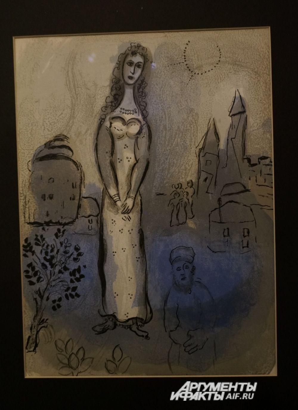 Библия казалась Шагалу самым большим источником поэзии всех времен, и на протяжении всего своего творчества он искал ее отражение в жизни и в искусстве. На этой литографии он изобразил героиню Ветхого Завета, красавицу Эсфирь