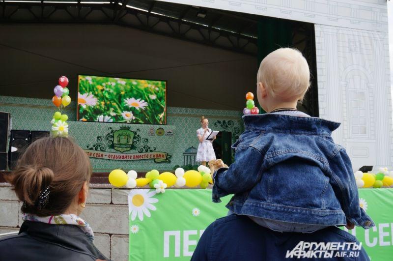 На празднике были и совсем юные пермяки, которые завороженно смотрели на сцену