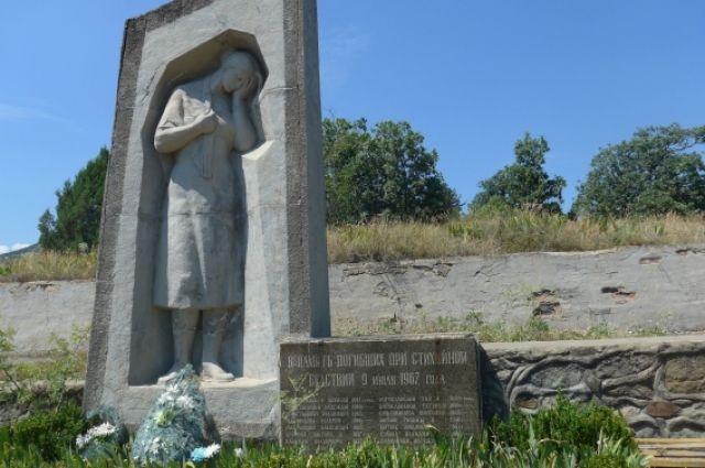 Мемориал в память погибших при стихийном бедствии 9 июля 1967 года.
