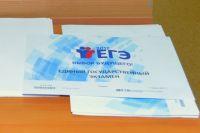В Тюменской области в 2017 году 41 человек получил 100 баллов на ЕГЭ