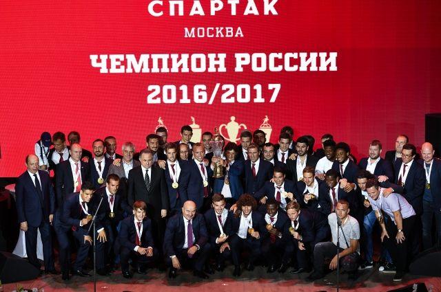 Федун расстроился, что болельщики неприсутствовали нацеремонии награждения «Спартака»