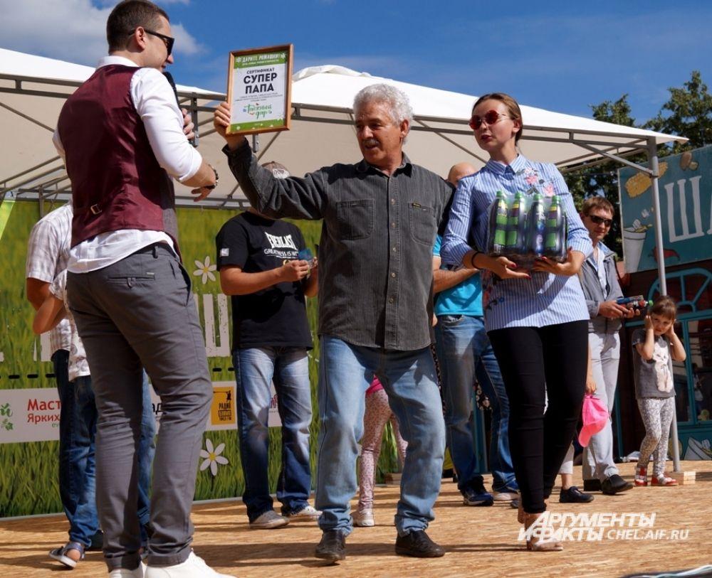 Победитель конкурса получил диплом и подарок.
