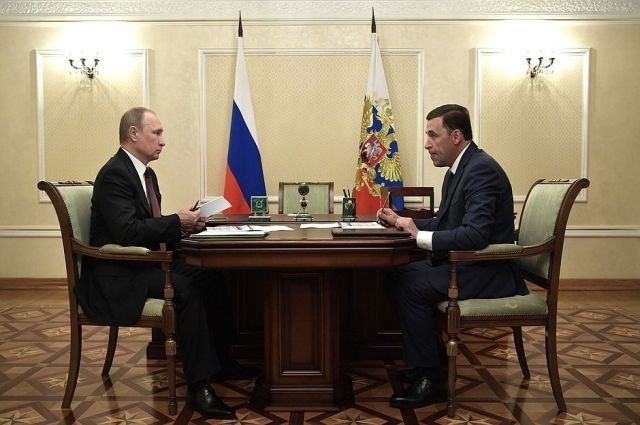 Встреча Евгения Куйвашева и Владимира Путина 9 июля 2017 года в Екатеринбурге