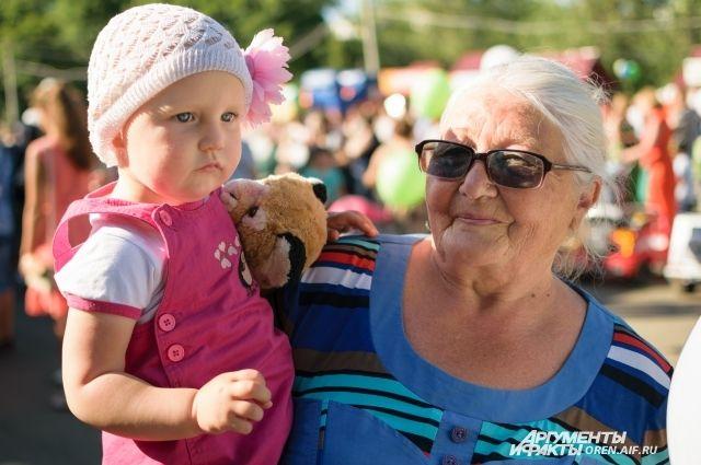 В Оренбурге отметили День семьи, любви и верности.