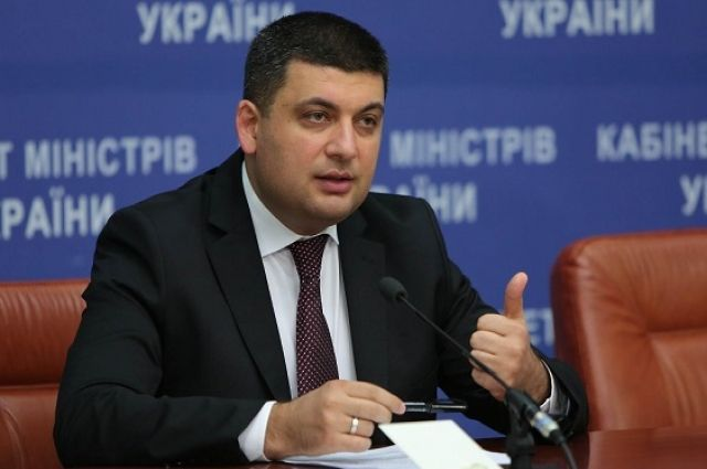 Владмир Гройсман