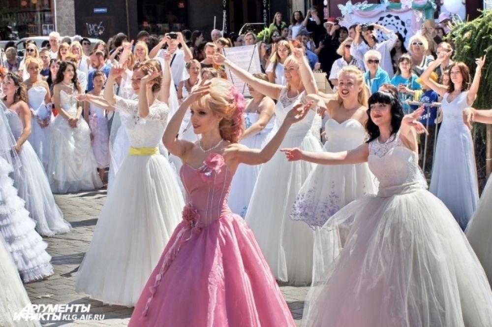 Парад невест.