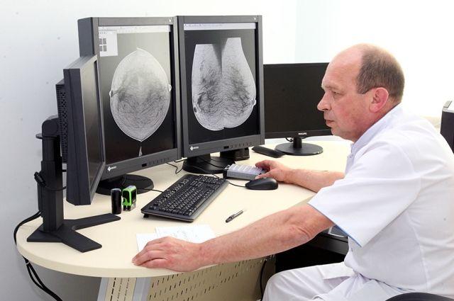 В Калининграде открылся Центр женского здоровья.