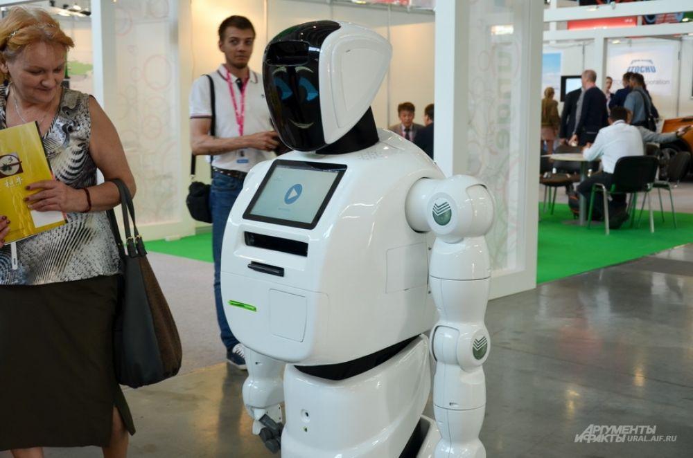 На Иннопроме можно встретить робота Сбербанка.