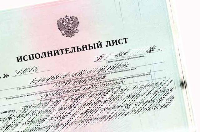После вмешательства прокуратуры и денежные средства супругам возвращены