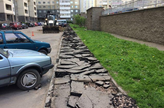 Зачем сняли новые тротуары?