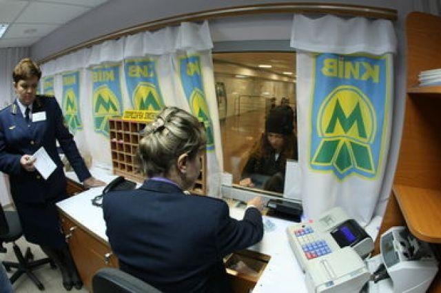 Водни руки— один жетон. В «Киевском метрополитене» поведали о новшествах