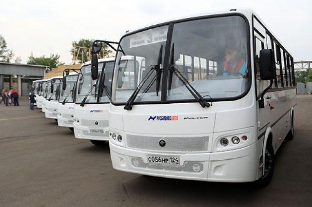 Вместимость автобуса – порядка 70 человек.
