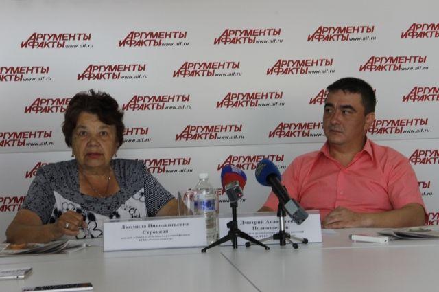 Людмила Строцкая и Дмитрий Полномочнов.