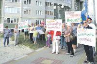 На митинге люди выразили свой протест против стройки.
