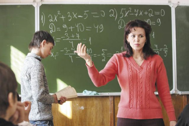 Ноябрьские учителя получат полмиллиона рублей