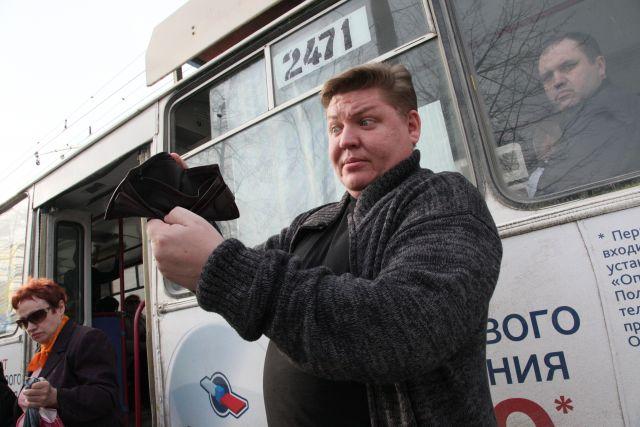 Днём за проезд в автобусе придётся платить 17, а ночью - 25 рублей.