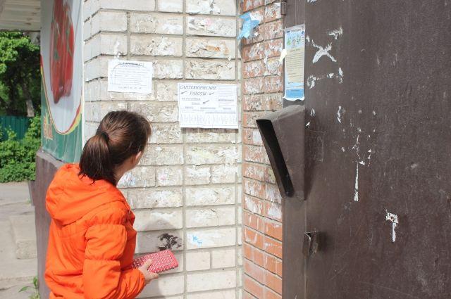 УК Черняховска обязали вернуть жильцам деньги за электроэнергию.