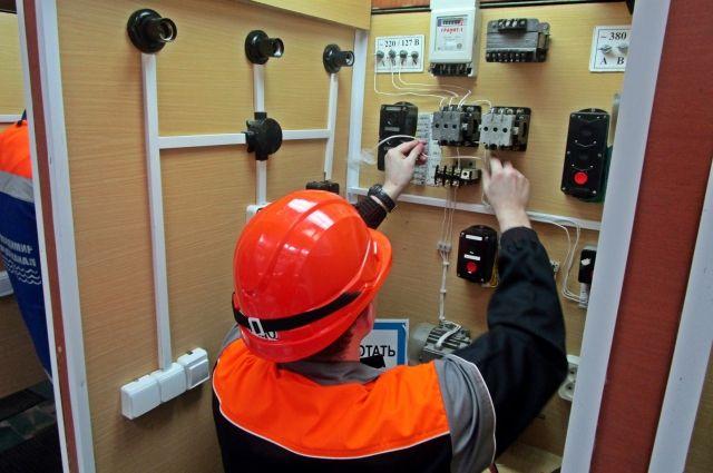 Переход функций гарантирующего поставщика к другой компании не влечет за собой изменений условий действующих договоров электроснабжения.