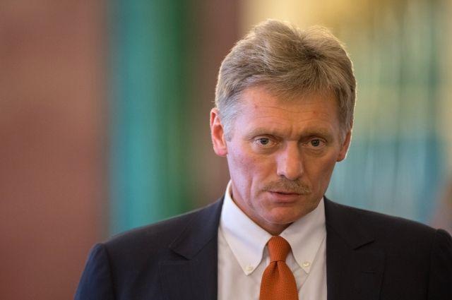 Песков: Путин пока непринимал решения овысылке американских дипломатов из Российской Федерации