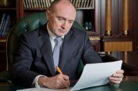 Борис Дубровский в третий раз возглавил рейтинг влияния региональной элиты.