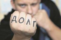 В Оренбурге коллекторскому агентству грозит штраф за нарушение закона.