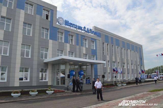 На строительство двух шахт потратили 19 млрд рублей.