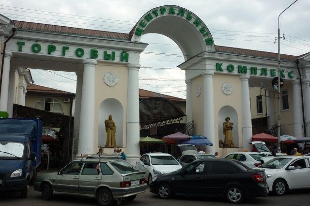 Так сегодня выглядит рынок в Нальчике, где полвека назад произошла жестокая расправа над милиционером