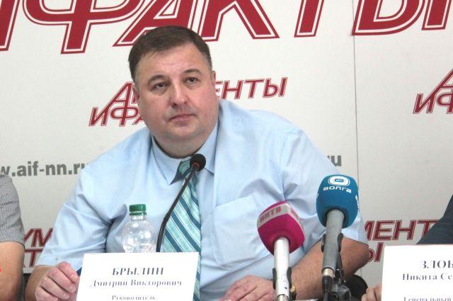 Дмитрий Брылин