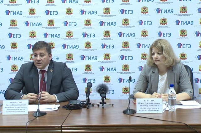 В администрации Кемеровской области прошла пресс-конференция, посвященная результатам ЕГЭ в 2017 году.