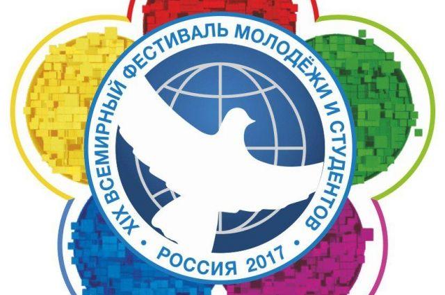 Участники Всемирного фестиваля молодежи выберут хэдлайнера Церемонии открытия