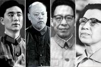 Ван Хунвэнь, Яо Вэньюань, Чжан Чуньцяо, Цзян Цин.