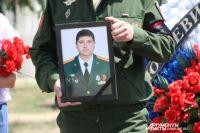 Сотни людей пришли проводить в последний путь капитана Николая Афанасова.
