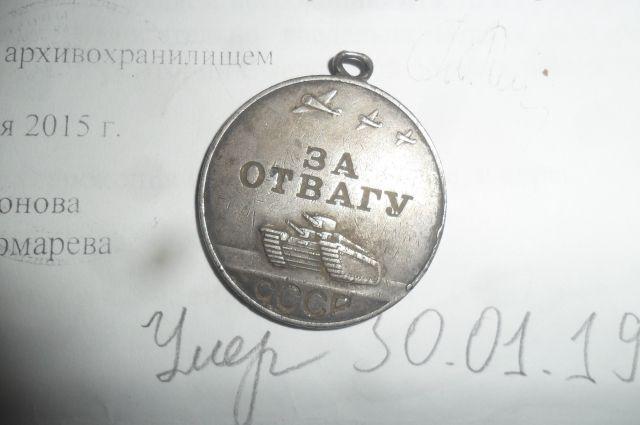По номеру на медали