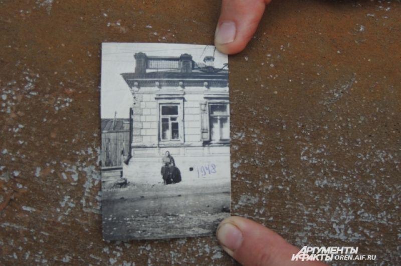 Вот как выглядел дом в первой половине ХХ века.