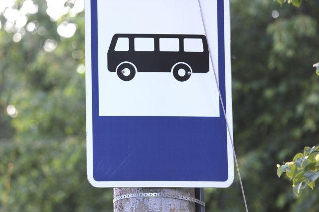 Пассажирам нужно быть более внимательными,чтобы не пропустить свой автобус.