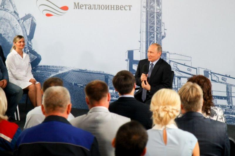 Президент встретился с трудовым коллективом предприятия
