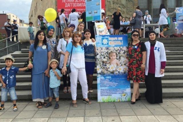 Митинг против абортов прошел в центре Махачкалы