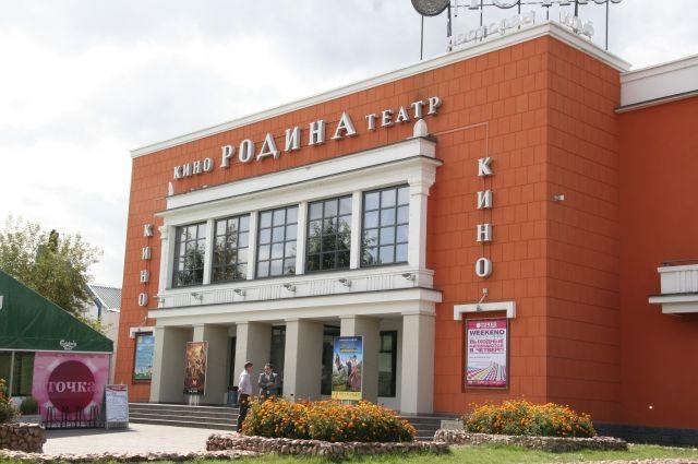 Бывший кинотеатр Родина