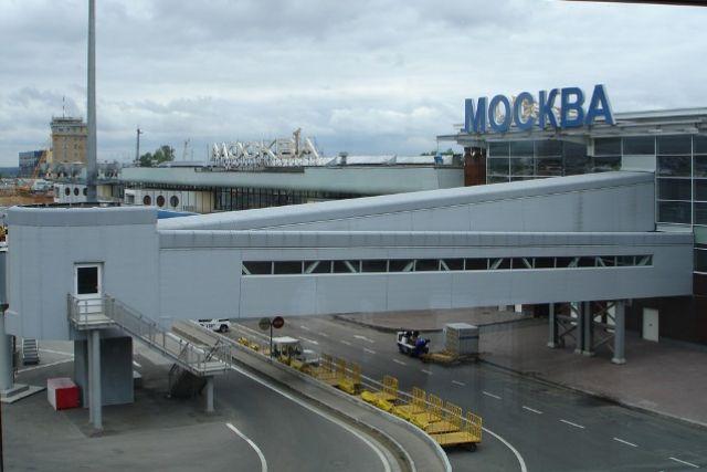 При посадке во«Внуково» самолет задел хвостом взлетно-посадочную полосу