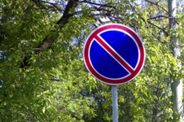 Новый дорожный знак установят до 5 августа.