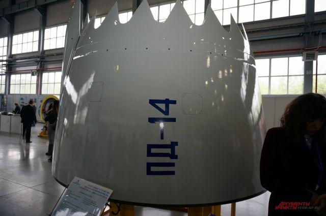 Авиадвигатели пермского производства стоят на современных самолётах.